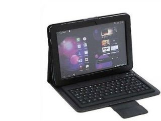 Wireless Bluetooth Keyboard Case for 10 Samsung Galaxy Tab 2 P5100