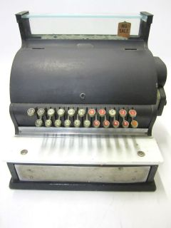 national cash register model in Cash Registers