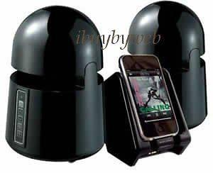 Indoor/Outdoor Waterproof Wireless Speakers w/Transmitter Black