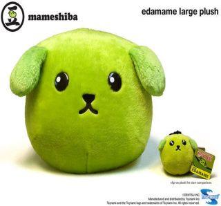 Mameshiba Series 1 Edamame Large Plush