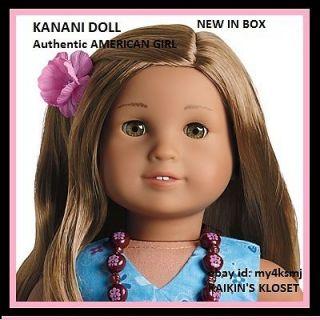 American Girl KANANI DOLL SameDay INSURED SHIP toprated + Book NEW IN