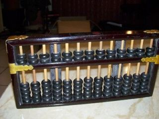 Vintage Wooden Chinese Lotus Flower Brand Abacus