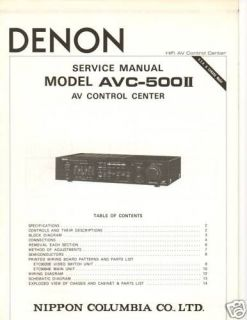 Original Denon Service Manual AVC 500II Control Center
