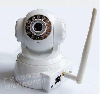 Wireless Webcam IP Camera Night Vision WIFI Cam 11 LED SXT2