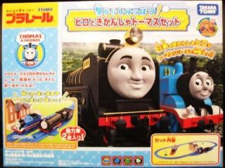 TOMY THOMAS & FRIENDS TRACKMASTER HIRO & THOMAS SET