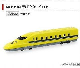 Takara Tomy Tomica #122 JR Shinkansen Train Dr. Yellow Type 923 T5