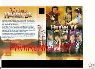 Vo Lam Huynh De, Tron Bo 24 tap, DVD, Phim kiem hiep