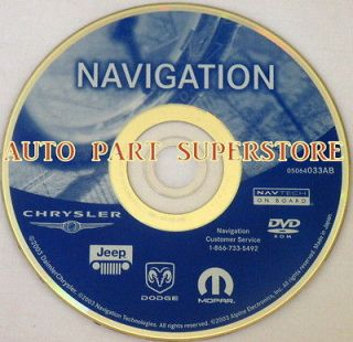 Jeep Dodge Chrysler Mopar GPS Navigation CD DVD Disc AB 2004 2005 Town