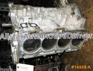 CHRYSLER/DODGE 2.4L DOHC CALIBER ENGINE REBUILDABLE SHORT BLOCK 2007