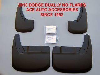 2010 2012 DODGE RAM DUALLY CUSTOM MOLDED PREMIUM MUD FLAPS SPLASH