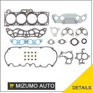 Ford Probe Mazda MX6 626 Turbo 2.2L F2 Head Gasket Set