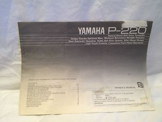 Newly listed Yamaha Original P 220 Turntable Owners Manual