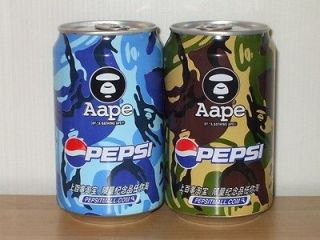 China Pepsi 2012 Aape By*A Bathing APE Limited Edition Cans Set