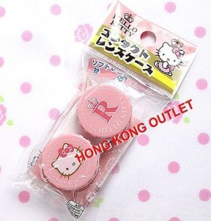Kitty Contact Lens Case Holder Lenses Japan Sanrio Pink Color S65