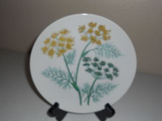 HORCHOW SALAD PLATE YELLOW FLOWER GREEN FLORAL VGC