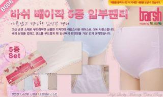 B006 Lot 5 MATERNITY clothes underwear Briefs pants PANTIES L,XL