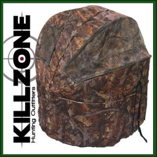 KillZone 2 Person Chair Blind Turkey and Deer Hunting Ground Blind 5J