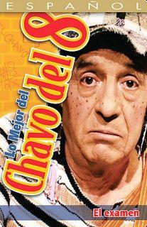 Lo Mejor del Chavo del 8 El Examen, DVD, ,