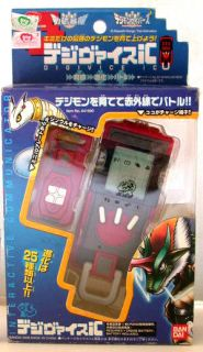 DIGIMON Digital Monsters RED DIGIVICE IC Data Link + IC Card RARE