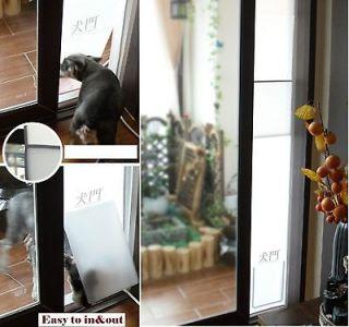 DOG CAT DOOR IDEAL FAST FIT PATIO PET FOLDING Medium Replacement GATE