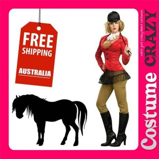 Illusion Cowboy&Horse Rider Suit Hallowe Costume Cospaly Fancy Dress