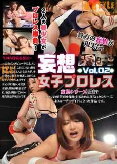 2011 Female Women Wrestling DVD RING DVD Pro 45 MIN!