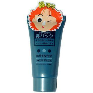 Nose Pack Mask Cleanser Blackhead Remover Face Peel Off Korea 50g