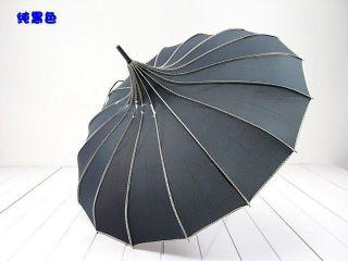 New Fshion Pagoda Parasol wind proof umbrella Polyester Super   Black