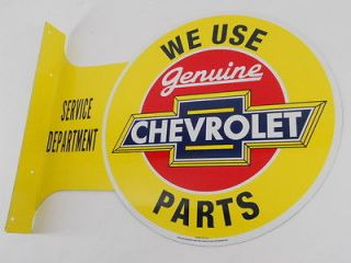 Chevy Gas Service Station Parts Lot Garage Hot Rat Rod Vintage Style