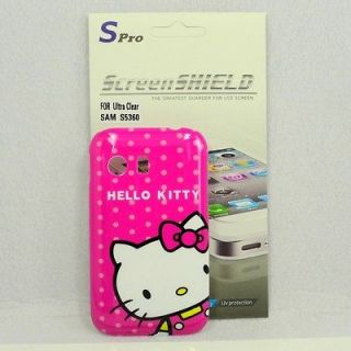 For Samsung Galaxy Y S5360 Hello Kitty Case #D + Spro Screen Protector