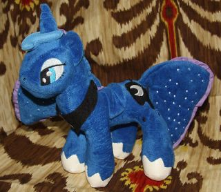 My Little Pony Friendship is Magic Princess Luna 13 Inch Plush Doll