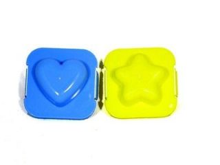 Boiled Egg Mold Egg Shaper Decoben Lunch Box Set of 2 ( Heart & Star )