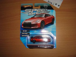 Mint Hot Wheels Speed Machines Nissan GT R SPEC V Red R35 V Spec specv