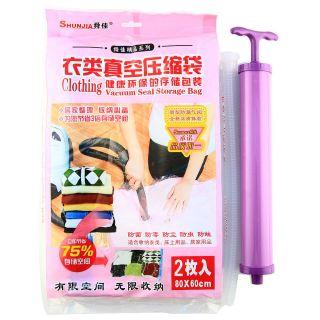 80 X 60cm New Vacuum Compressed Bag Space Saver Organizer+ Manual Air