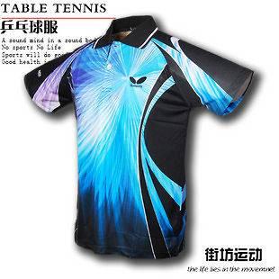 New Butterfly Mens Badminton / Tennis 43400A Polo Shirt