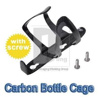 Carbon Fiber Water Bottle Cage Holder For MTB Mountain Bike Bicycle