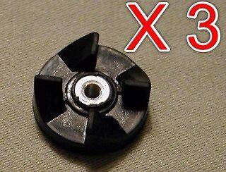 New Black Rubber Gear Spare Part for Magic Bullet for Cross or Flat