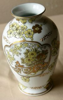 VINTAGE GOLD IMARI HAND PAINTED ORIENTAL VASE TREE CART