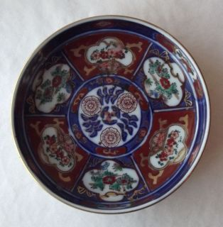 VINTAGE HAND PAINTED JAPANESE GOLD IMARI DISH/ BOWL 5 3/8 D