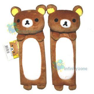 listed NEW SAN X Rilakkuma Bear Plush Doll Car Seat Belt Cover #C