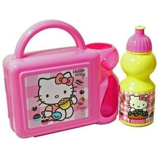 Hello Kitty Candy Stripe Pink Lunch Box Sandwich Bag & Sports Water
