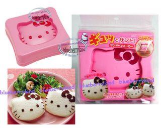 Sanrio Hello Kitty Sandwich MOLD maker mould lunchbox kitchen ladies