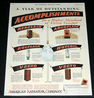 PRINT AD, AMERICAN RADIATOR, HOME HEATERS, WATER HEATERS, ART