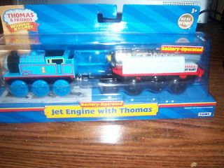 jet engine in Toys & Hobbies