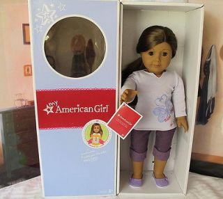 American Girl Doll #29 Brunette Brown Eyes Pierced Ears NEW box My AG