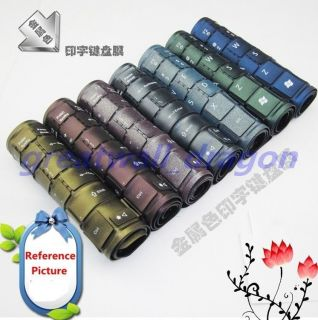 Metallic Color Keyboard Skin Cover protector for HP Pavilion G4 G6 G6S