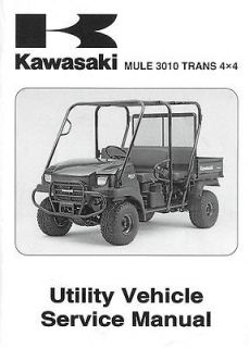 Kawasaki Mule 3010 Trans 4x4 Diesel Service Repair Manual 2008 KAF950