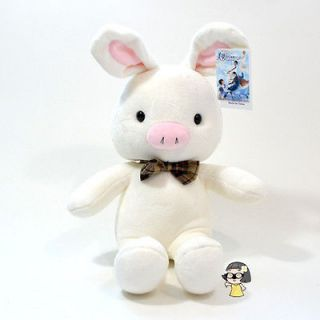 Korean Drama Youre Beautiful A.N.Jell Pig Rabbit L55cm