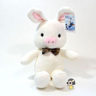 Korean Drama Youre Beautiful A.N.Jell Pig Rabbit L55cm