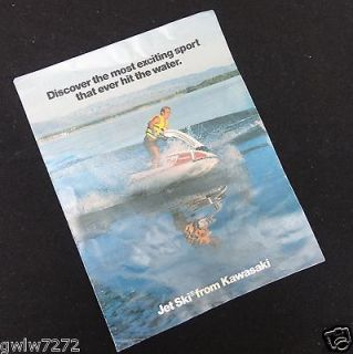 JET SKI BROCHURE CATALOG  Vintage  Water Sport  Stand Up  Lake